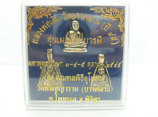 SET COINS LP NGERN THAI POWERFUL BUDDHA AMULET PENDANT NECKLACE MONEY LUCKY RICH