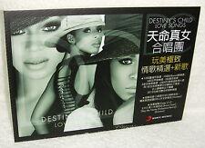 Destiny's Child Love Songs 2013 Taiwan Promo Display