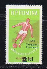 Romania 1962 MNH Sc 1510 Mi 2095 Victory in the European Junior Soccer Champions
