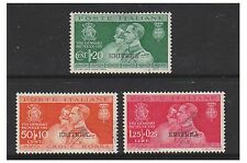 Royalty Single Italian Stamps