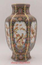 230mm Handmade Painting Cloisonne Porcelain Vase Flower Bird YongZheng Mark Deco