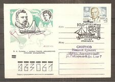 LETTRE COVER USSR CCCP RUSSIA POLAR 1975 TAAF EXPEDITION POLAIRE