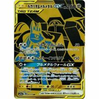 224-173-SM12A-B - Pokemon Card - Japanese - Lucario & Melmetal GX - UR