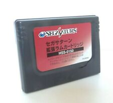 Ram Cartridge Sega Saturn Officiel HSS-0150 Jap Japan (3)