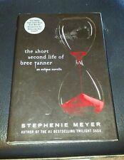 The Short Second Life of Bree Tanner: An Eclipse Novella (Twilight Saga) EPOC