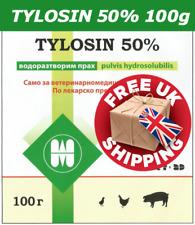 Treatment 4 chickens/birds respiratory problems, CRD, Enteritis, Mycoplasma 100g