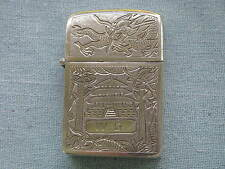 Vintage Silver lighter w/Zippo Insert, Fancy engraving, Excellent