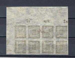 Nepal 1886 Sc# 8 natural paper inclusions upper left block 8 MNH maybe Forgery