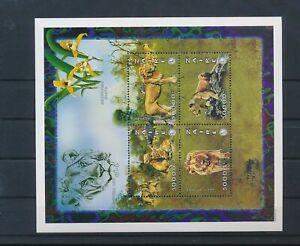 LN50442 Zaire lion animals wildlife good sheet MNH
