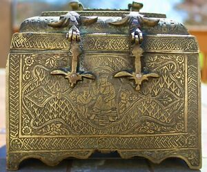 Antique or Ancient Islamic Persian Mughal Qajar Bronze Box 19th C or Earlier