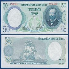 CHILE 50 Pesos 1981  UNC  P.151