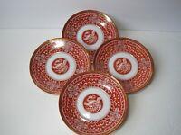 Imperial Brocade Akaki-Kinga Kutani Georges Briard Desert Plate