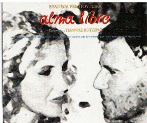 Evanthia Reboutsika - Alma Libre / Greek Music CD Single 2002 Giannis Kotsiras