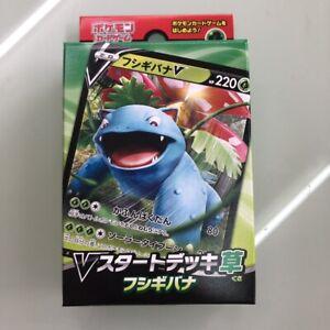 US Seller! Pokemon Card Game / TCG Sword & Shield V Start Deck Grass Venusaur
