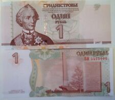TRANSNISTRIA 2007/2012 1 RUBLE UNCIRCULATED BANKNOTE P-NEW BUY FROM A USA SELLER