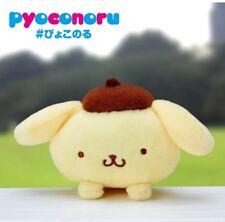 US Seller NWT Sanrio Japan Pyoconoru Mini Plush Pompompurin