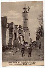 CARTOLINA 1912 IL VILLAGGIO SCIARA SCIAT DOPO IL COMBATTIMENTO DEL 23 OTT 1911