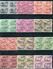 Hungary - Nice Collection of 12 Older Blocks of 4 Stamps.Br. A 724