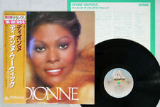 DIONNE WARWICK DIONNE ARISTA 25RS-35 Japan OBI VINYL LP