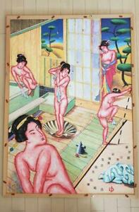 "Tadanori Yokoo poster  "" Tokyo public bath "" SIZE B1 728mm×1030mm Rare"