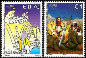 Kosovo Stamps 2012. Myths and Legends. Set MNH