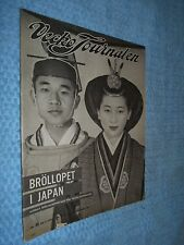 JAPAN  NIPPON NIHON ROYALTY PRINCE AKIHITO & PRINCESS MICHIKO WEDDING