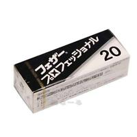 ☀ Feather Artist Club Professional Blade PB-20 Razor Blades 20 Made in Japan ☀