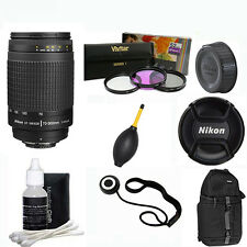 Nikon AF Zoom NIKKOR 70-300mm f4-5.6G Lens/GIFTS/ BACKPACK FOR NIKON D300 D