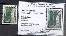 ÖSTERREICH 1964 1152 PASSERVERSCHIEBUNG(19022