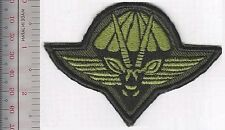 South West Africa Defence Force SWADF Army Paratchutist Badge acu