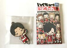 Haikyuu!! Nitotan Nekoma HS Uniform Rubber Strap: Yūki Shibayama