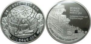 KOREA 2012, 50000 50,000 WON, UNESCO SEOKGURAM BULGUKSA SILVER PROOF W/BOX+COA