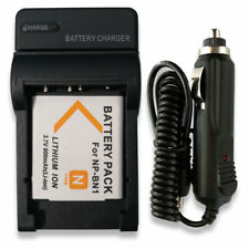Battery Charger for Sony CyberShot Camera DSC-W570 DSC-W580 DSC-W610 DSC-W620
