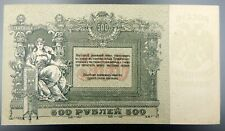 1918 SOUTH RUSSIA 500 RUBLE BANKNOTE IN CRISPY COLLECTIBLE CONDITION