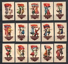 """Made in Russia """"Folk Dance"""" Lot of 15 Russian Vintage Matchbox Labels Rare"""