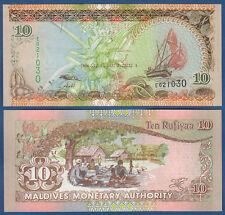MALEDIVEN / MALDIVES 10 Rufiyaa  2006 UNC P.19 b