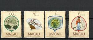 MACAU SG647-650 FANS (BIRDS) 1987 MNH