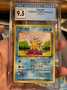 1996 Japanese BASE SET 007 7 SQUIRTLE CGC 9.5 GEM-MINT Pokémon