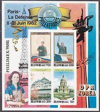 KOREA Pn. 1981 MNH** SC#2135a/d Sheet, Philexfrance '81 Paris - Imp.