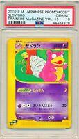 Pokemon PSA 10 GEM MINT - Slowbro #005/T Trainer Magazine PROMO Japanese