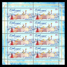 Russia. Happy New Year! Miniature sheet of 8 stamps. 2015. MNH (BI#34)
