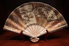 Vintage High Quality Monkey Phoenix River Scene Fan Plate 18KGold Gilted 19'