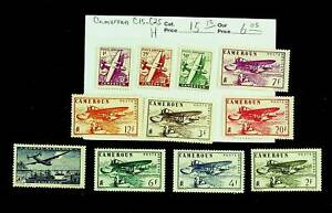 CAMEROON FRENCH COLONY AVIATION AIRCRAFT 11v MH STAMPS #C15-25 CV $15.15