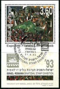 Israel stamp sheet IMMIGRATION SHIP - JOINT ROMANIA. First Day of Issue. MNH. XF
