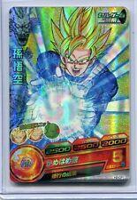 JAPAN DRAGONBALL HEROES H2-CP1 CP Card SON GOKU