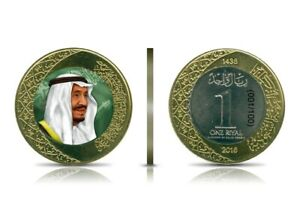 SAUDI ARABIA 2016 King Salman 1 Riyal Colored Coin Bimetallic Coins 沙特阿拉伯