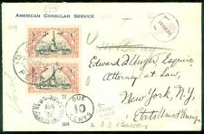 TURKEY : Very Scarce 1914 cover from American Consulate to USA w/ Scott #JQ4