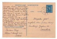 Indonesia Briefkaart Kartoepos Postcard 5 sen 1949 Kediri-Soerabaia