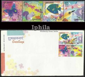 Butterflies Greetings Fish Bird India FDC Setenant se-tenant  Butterfly Insects