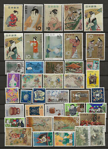 JAPAN MODERN COLLECTION MNH STAMPS